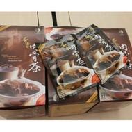 //現貨免等//奇香肉骨茶 70G 方便包 料理包