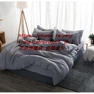 雙人四件組 雙人床包 涼被被單 雙人床墊 床墊 MUJI無印同款天竺棉床包 雙人加大床包四件組 混色条纹 有鬆緊帶