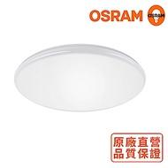 歐司朗OSRAM 新一代 LED 晶享 10W 吸頂燈 畫白光