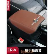 專用于17-19款 HONDA CRV扶手箱套第五代CRV扶手箱中央扶手儲物盒套
