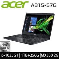【ACER】ACER A315-57G-51LH 黑(i5-1035G1/4G/MX330-2G/1TB+256G PCIe/W10/FHD/15.6)