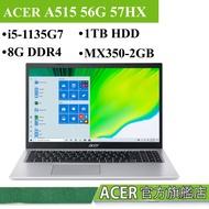 Acer 宏碁 Aspire5 A515-56G-57HX A515 56G 57HX i5-1135G7  15吋筆電