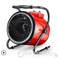 【快速出貨】工業取暖器 家用節能大功率大棚養殖熱風機烘干機電暖器工業暖風機 創時代 元旦  交換禮物創時代 元旦  交換禮物