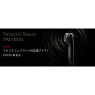 ☆松鼠家族日本代購☆  Panasonic 國際牌 沙龍級 EH-XT40 美容儀 國際電壓  預購