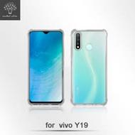 Metal-Slim VIVO Y19 防撞氣墊TPU 手機保護套