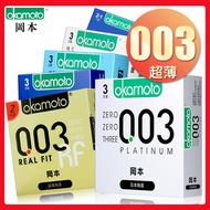 岡本003避孕套0.03白金超薄安全套男女崗本保險套計生用品0.01