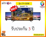 "ALTRON LED SMART TV 32"" รุ่น LTV-3208"