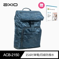 【贈Microsoft 365個人版】AXIO Camo  21L backpack迷彩系列旅行/運動後背包(ACB-2150)