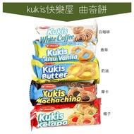 世界GO 快樂屋 Kukis 曲奇餅 摩卡 白咖啡 椰子 奶油 香草 印尼零食 蛋奶素 60g