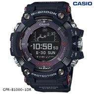 นาฬิกาข้อมือ Casio G-shock Rangeman Bluetooth รุ่น GPR-B1000-1DR (BLACK)
