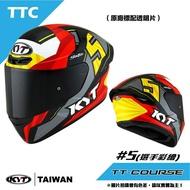KYT TT-COURSE(TTC) /TTC 安全帽 5 選手彩繪 全罩 金屬排齒扣 全可拆洗《比帽王》