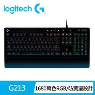 【Logitech G】G213 PRODIGY RGB 遊戲鍵盤