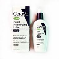 CeraVe 適樂膚 夜間臉部肌膚保濕乳液 89ml 美國製 FG特優商品 amazon購入  美國代購 正品 綠寶貝