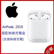 Apple 蘋果 AirPods 二代    MRXJ2TA/A 無線藍牙耳機 2019新版 無線充電版 台灣公司貨  可傑