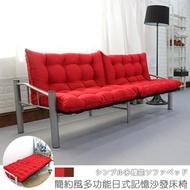 沙發床 單人床 三人沙發-附同色可拆洗布套 《簡約風多功能日式記憶沙發床椅》-台客嚴選