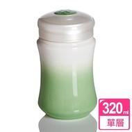 【乾唐軒活瓷】微笑曲線單層陶瓷隨身杯 320ml(白果綠)