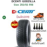 ยางดิเซนติ  255/55R18 #Dcenti ยางไทย ลายซิ่ง