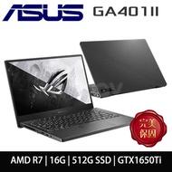 【ASUS華碩】ASUS ROG Zephyrus G14 GA401II-0061E4800HS灰(AMD R7-4800HS/16G/GTX1650Ti-4G/512G SSD
