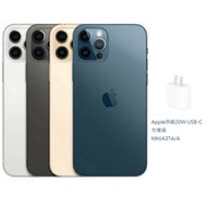 Apple iPhone 12 Pro 512G 5G手機+原廠20W USB-C充電器