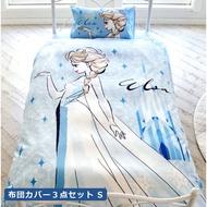 *現貨*日本代購 正品 正版 迪士尼 冰雪奇緣 Elsa 艾莎 單人床包組 床罩 被套 床單 床包 枕套