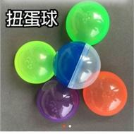 扭蛋球約95mm[小晴便宜生活百貨]