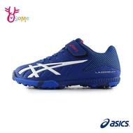 ASICS足球鞋 男童足球鞋 亞瑟士LAZERBEAM FE-MG 魔鬼氈足球鞋 碎釘足球鞋 B9147#藍色◆OSOME奧森鞋業