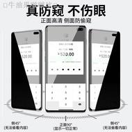 ▫☬♠適用于三星s10鋼化膜s10+plus防偷窺水凝膜s10偷看s10+曲面手機模