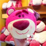 上海迪士尼代購玩具總動員巴斯胡迪草莓熊毛絨公仔圓形頭玩偶