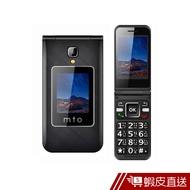 MTO M68 雙卡雙待4G+4G折疊機  現貨 蝦皮直送