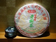 〘里 格の茶 舖 〙 05年勐庫戎氐喬木王老樹茶