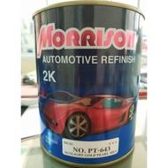 Morrison สีพ่นรถยนต์2K เบอร์ PT-643***ส่งฟรี***