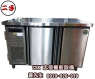 二手-4尺厚騰工作台冰箱