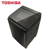 [TOSHIBA 東芝]17公斤 鍍膜奈米泡泡雙渦輪洗衣機 AW-DMUH17WAG ★ 指定送達含基本安裝+六期0利率 ★