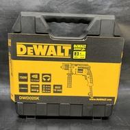【專業工具控】得偉 DEWALT DWD025K 750瓦插電式四分震動電鑽 DIY 鐵工 木工 水電《含稅、公司貨》