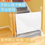 (艾T米家)澳洲Dreambaby兒童安全門欄樓梯防護欄寵物圍欄收拉卷布式柵欄門