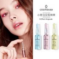 韓國cosmetea小燈泡水能量安瓶精華(2ml*10支)