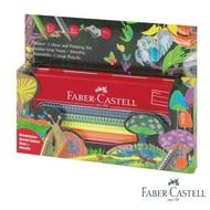 【Faber-Castell】JUMBO 10色水性色鉛筆鐵盒(螢光色+金屬色+削筆器)