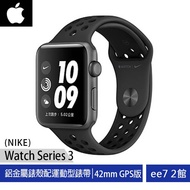 Apple Watch Series 3 Nike GPS(42mm)鋁金屬錶殼搭配運動型錶帶(台灣公司貨) ee7-2