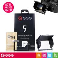 [享樂攝影]GGS金鋼第五代SP5 光學鋼化保護貼+LCD遮光罩套組 for Sony A7III/A7II/A72/A73/A9螢幕保護貼/鋼化膜