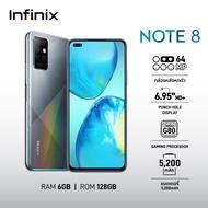 Infinix Note 8 (6/128 GB)