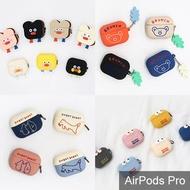 AirPods Pro 保護殼│韓國 Romane 官方正品 矽膠軟殼 保護套