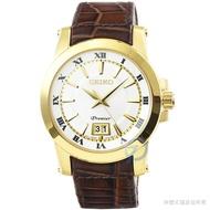 Seiko Premier Sapphire Fashion Belt Male Watch - Golden Silver/sur018p1