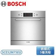BOSCH 組合嵌入式洗碗機SCE52M75EU【不含安裝】