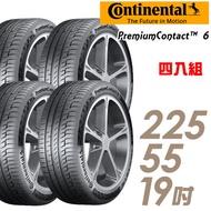 【Continental 馬牌】PremiumContact 6 舒適操控輪胎_四入組_225/55/19(PC6)