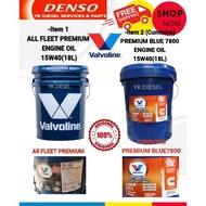 VALVOLINE 15W40 ALL FLEET PREMIUM , CUMMINS VALVOLINE PREMIUM BLUE 7800 ENGINE OIL 15W40 (API CI-4/SL) 18 LITERS 100%Ori