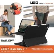 UAG Apple iPad Pro 11吋 第二代 2020 耐衝擊鍵盤專用保護殻(需搭配原廠鍵盤使用)