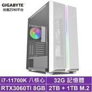 技嘉Z590平台[玄鋒偵探]i7八核RTX3060TI獨顯電玩機