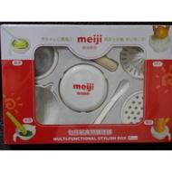 (全新)meiji明治 研磨七件組 副食品調理七件組