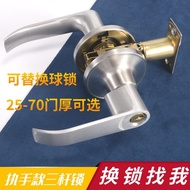 ▥▧﹍Three-bar lock bathroom door lock handle door lock bathroom door lock toilet handle lock ball lock ball handle lock