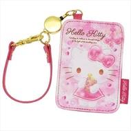大賀屋 Hello Kitty 伸縮 票卡套 證件套 卡套 悠遊卡 KT 凱蒂貓 三麗鷗 日貨 正版 J01180276